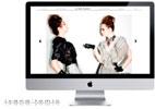 página web para móviles de la colección de moda de ivanatomic